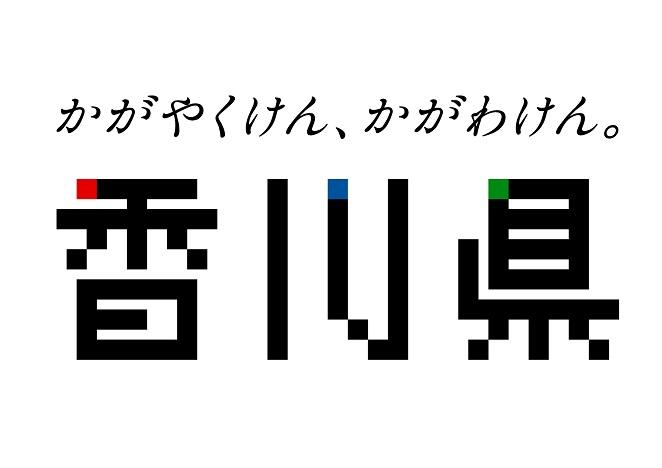 Kagawa Prefecture MICE Promotion Council